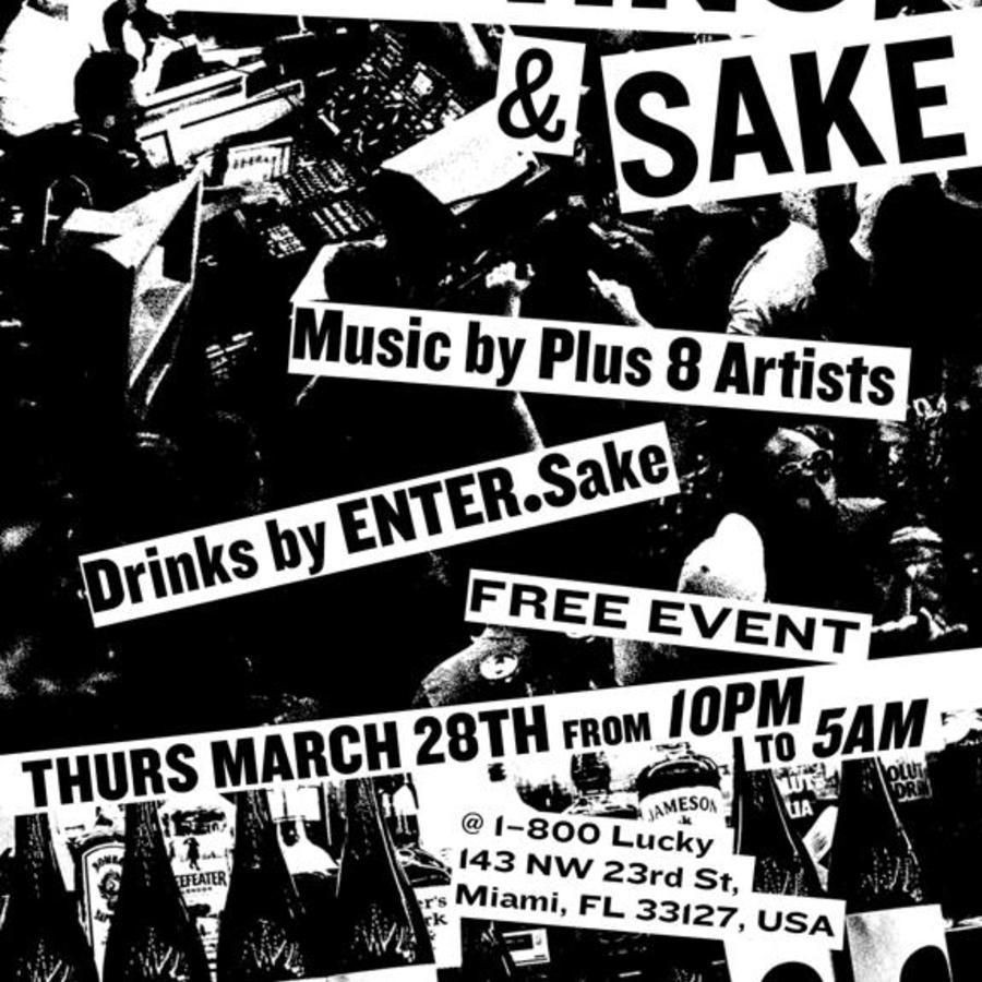 Techno & Sake Image